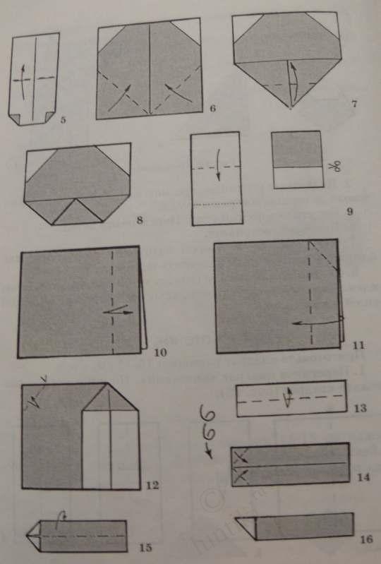 Второй прямоугольник положите